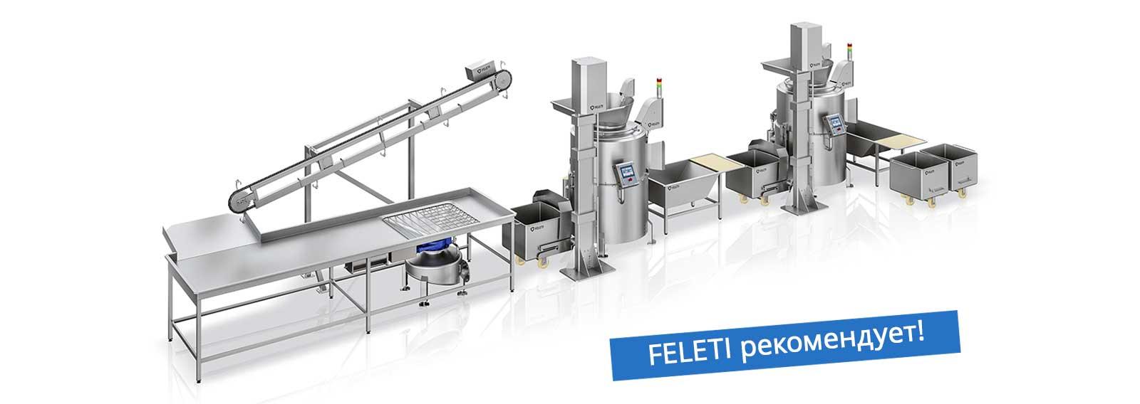Широкий  модельный ряд оборудования для обработки субпродуктов КРС и свиней!