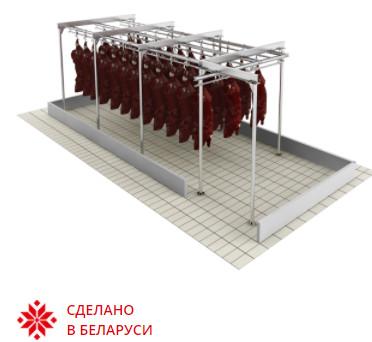 Путь подвесной предназначенный для транспортировки и хранения туш, полутуш, четвертин и отрубов КРС, свиней и МРС